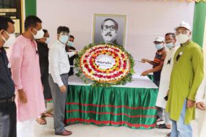 জাতির পিতা বঙ্গবন্ধু শেখ মুজিবুর রহমান এঁর ৪৫তম শাহাদত বার্ষিকী উপলক্ষে রাজশাহী ওয়াসা বিভিন্ন কার্যক্রম গ্রহণ