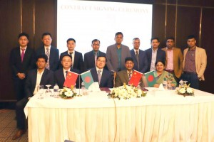 HCEG Final Contract Agreement Signing Ceremony 2018